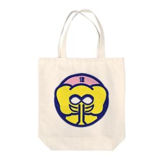 パ紋No.2969 律 Tote bags