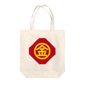 金太郎 Tote bags