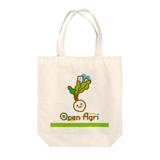 オープンアグリ Tote bags