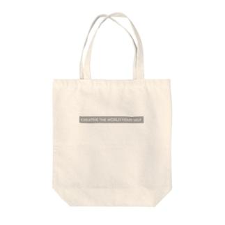 creative the world your self(グレー) Tote Bag