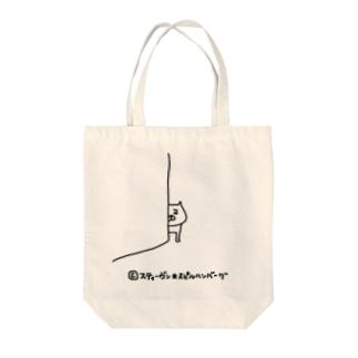 怯えがち猫の玉五郎さん Tote bags