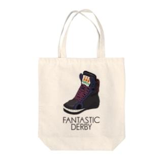 Fantastic Derby(黒毛馬) トートバッグ