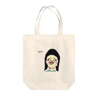 大洪水ちゃん Tote bags