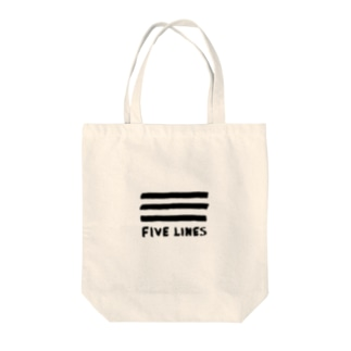 5LINES(フリーハンド) Tote bags