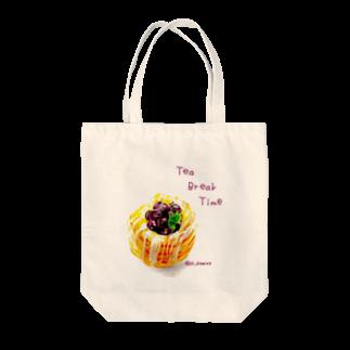 美味しそうな食べ物が描きたいのTeaBreakTime Tote bags