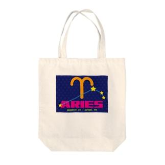おひつじ座 Tote bags