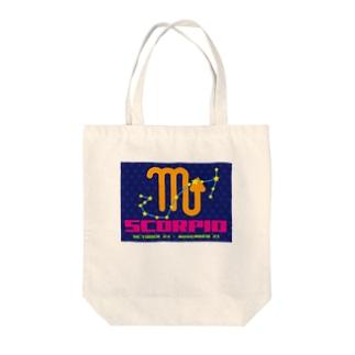 さそり座 Tote bags