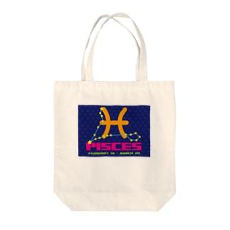 うお座 Tote bags