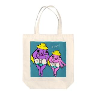イジイジちゃん Tote bags