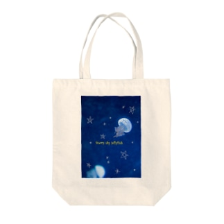 Starry sky jellyfish Tote bags