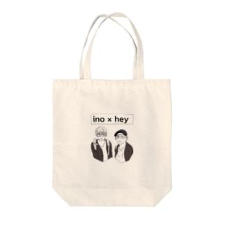 ino ×hey Tote bags