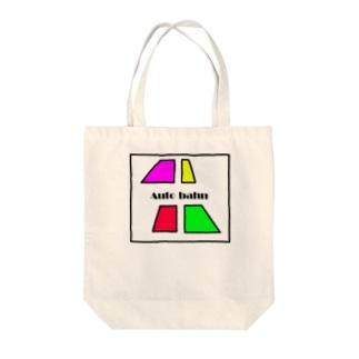 カラフルな台形4つ Auto bahn Tote bags