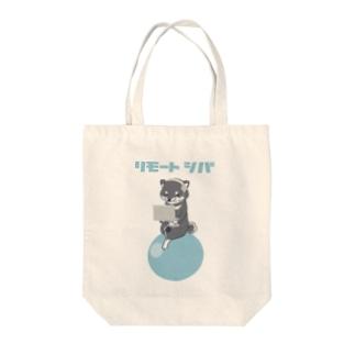リモートシバ(黒柴) Tote bags