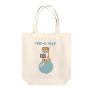 リモートシバ(赤柴) Tote bags