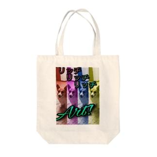 コーギーリッチART Tote bags