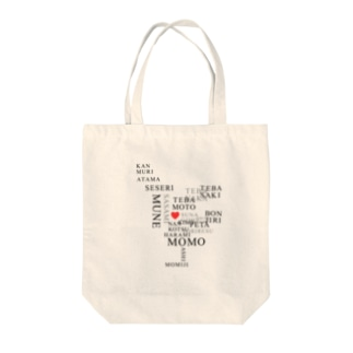COCOTYPE Tote bags