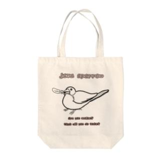 羽根くわえ文鳥 線画 Tote Bag
