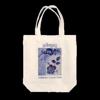 スブリデオのブルーローズ Tote bags