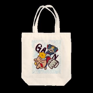 @asoshiiのGAN-T Tote bags