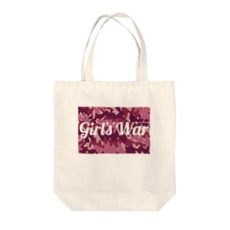 GIRLS WAR Tote bags