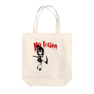 魔乙女『エンプーサ』 Tote bags