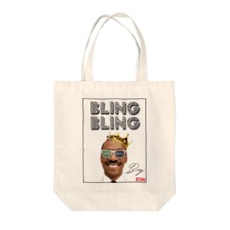 Bling Bling Tote bags