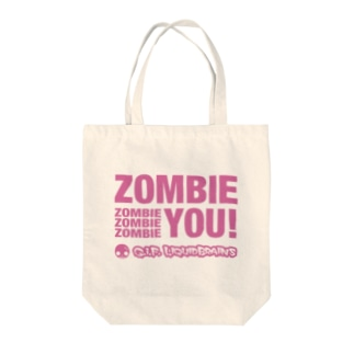Zombie You! (pink print) Tote bags