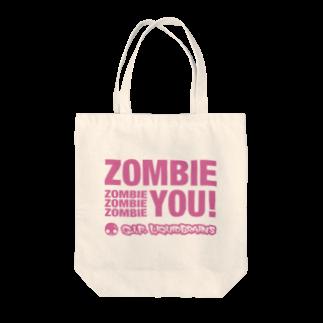 KohsukeのZombie You! (pink print) Tote bags
