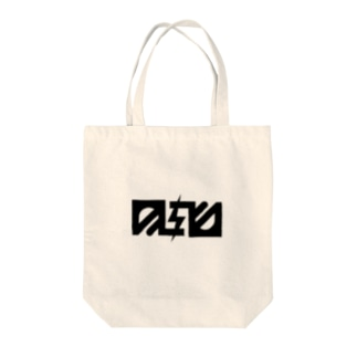 Pain Tote bags