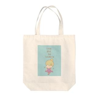 愛し、愛らしくあれ。 Tote bags