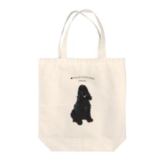 wakame Tote bags