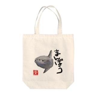 まんぼう Tote Bag