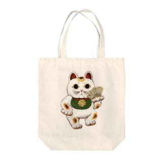 まねき猫くん Tote bags