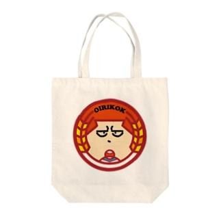 パ紋No.2986 OIRIKOK Tote bags
