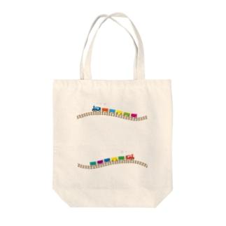 SL Tote bags