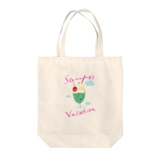 しゅわしゅわな夏 Tote bags