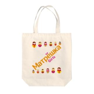 Matryoshkagirls Tote bags
