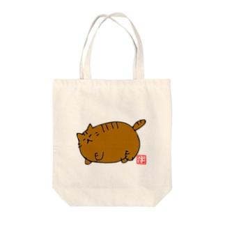 デブ猫ニャポポさん(ハンコ) Tote bags