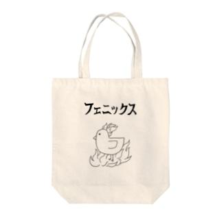 フェニックス Tote bags
