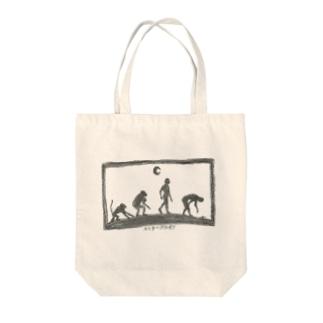 【クリナーズハイ!】のチャリティ Tote bags