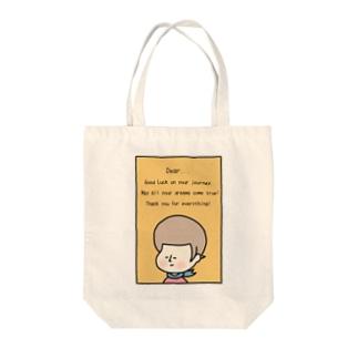 Dear.... Tote bags