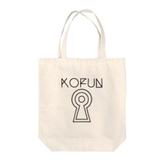 KOFUN Tote bags