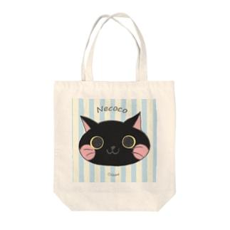 ねここ(くろねこ) 猫 Tote bags