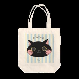ぐみのねここ(くろねこ) 猫 Tote bags