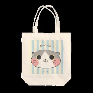 ぐみ猫 @⭐️ 7月までお休みしますのねここ(すこてぃっしゅ) 猫 Tote bags