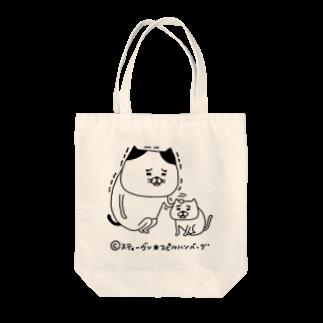 スティーヴン★スピルハンバーグの部屋の怯えがち猫の玉五郎さん旅に出る2 Tote bags