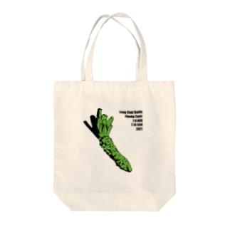 山葵トートバッグ Tote bags
