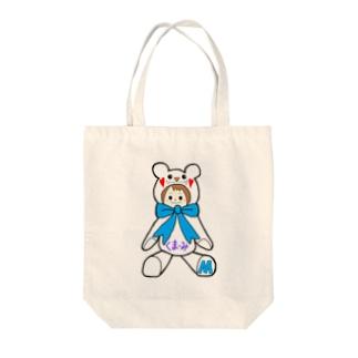くまーみシリーズ Tote bags