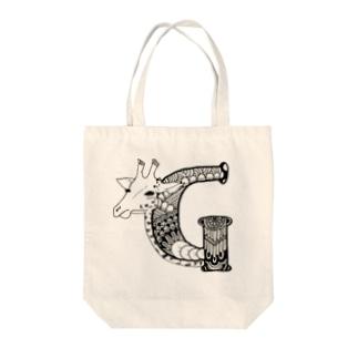 【alphanimal】G:giraffe Tote bags