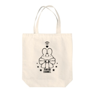 PUNYON CHANNEL Tote bags